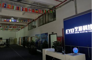 Κίνα Guangzhou YOYOLO Electronic Technology Co., Ltd. Εταιρικό Προφίλ